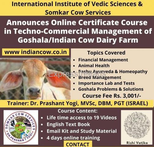 On-line course Gaushala management
