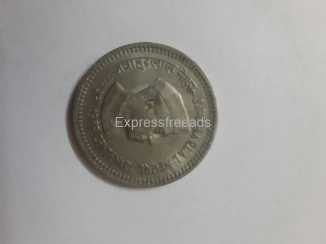 jawaharlal nehru 5 rupee coin 1989