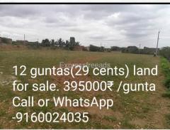 Sale ad-   12 guntalu (29 cents) pakka settlement land for sale.