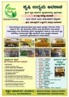 Call for Farmers Hub Franchise