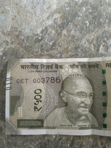 786 500 rs note for sale