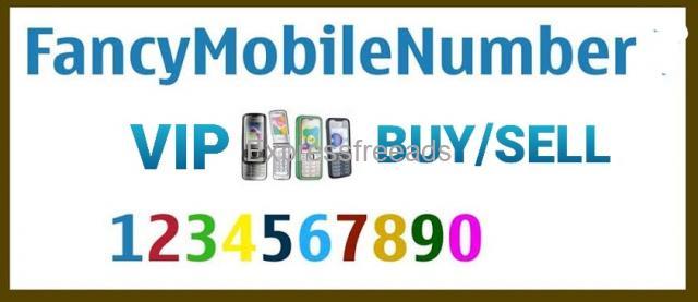 Sldy fancy mobile numbers for sale Visakhapatnam andhrapradesh