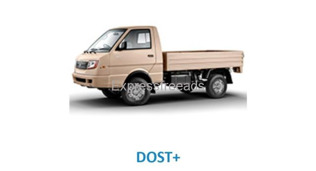 Bande muthylam transport vehicle for monthly rent