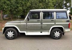 Mahindra Bolero slx used car for sale