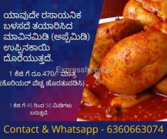 Organic traditional Mango Pickle without any preservatives